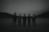 "the HIATUS、7/24リリースの約3年ぶりのアルバム詳細決定!タイトルは""Our Secret Spot""!"