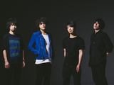 9mm Parabellum Bullet、9/9リリースの8thアルバム『DEEP BLUE』からリード曲「Beautiful Dreamer」MV公開!ジャケット制作の全貌を解説するLINE LIVE配信も!