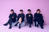 "BLUE ENCOUNT、椎名林檎カバー曲「ギブス」を8/23放送""BLUE ENCOUNTとKEYTALKのオールナイトニッポンGOLD""で初オンエア!"