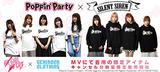 Poppin'Party × SILENT SIREN、コラボ楽曲「NO GIRL NO CRY」MVにて着用のゲキクロとのコラボ・アイテム、キャンセル分が数量限定販売開始!