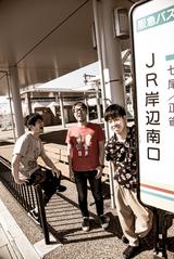 "PAN、10月より結成25周年目前企画""初期PANツアー2000~2009縛り!!!""開催決定!"