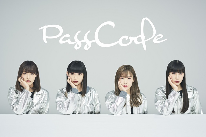 PassCode、9/25ニュー・シングル『ATLAS』リリース決定!