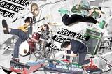 RED in BLUE、ニュー・ミニ・アルバム『MUTANT CIRCUS』11/6リリース&来年1/12に地元広島CLUB QUATTROにて自主企画開催決定!収録曲「FRANKEN MUSIC」MVも公開!