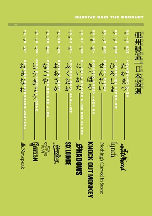 SSTP_TOUR2019.jpg
