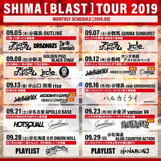 blast-tour09.jpg