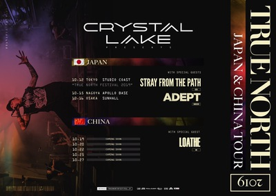crystal_lake_japan_china.jpeg