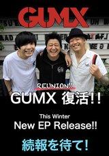 """韓国出身3ピース・メロディック・パンク・バンド GUMX、復活&""""CAFFEINE BOMB RECORDS""""所属決定!今冬に新音源リリースも!"""