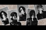 lynch.、9/18リリースのホール・ツアー映像作品ジャケ写&収録内容公開!劇場での先行上映会開催も!
