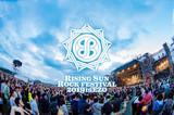 """RISING SUN ROCK FESTIVAL 2019 in EZO""、台風10号の接近に伴う悪天候により明日8/16の開催を中止"
