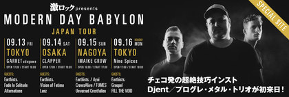 激ロック presents MODERN DAY BABYLON JAPAN TOUR 特設サイト