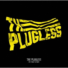 myfirs_plugless.jpg