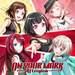 on_your_mark.jpg