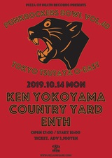 "PIZZA OF DEATH RECORDS主催イベント""PUNKROCKERS BOWL vol.40""、10/14開催決定!Ken Yokoyama、COUNTRY YARD、ENTHが出演!"