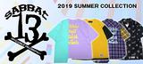 SABBAT13から柄の切り返しが特徴的なチェック・シャツや左袖に生地をあてたリメイク風Tシャツなど新作続々入荷中!