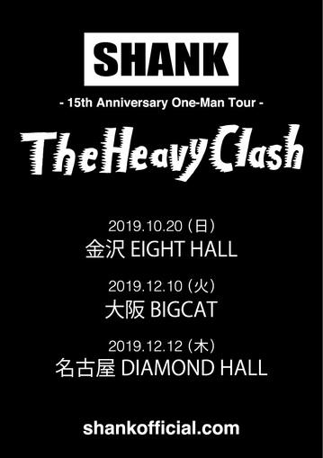 shank_oneman_tour.jpg