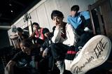 """UVERworld、10/16ニュー・シングル『ROB THE FRONTIER』リリース!TVアニメ""""七つの大罪 神々の逆鱗""""OPテーマに決定!楽曲使用したSPムービーも公開!"""