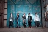 異色のV系ロック・バンド vistlip、9/18リリースのニュー・シングル表題曲「CRACK&MARBLE CITY」MV(Short Ver.)公開!