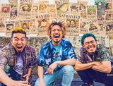 WANIMA、5thシングル『Summer Trap!!』より史上最大スケールの「GONG」MV公開!巨大船、コロシアム、遺跡、断崖絶壁でパフォーマンス!