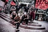 "Xmas Eileen、10/13に石巻BLUE RESISTANCEで""「NO NAME」TOUR 2019""追加公演を開催決定!"