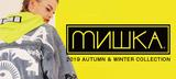 MISHKAからグラデーション・カラーが目を惹くセット・アップにて着用可能なトラックJKTをはじめ総柄デザインが目を惹くバッグなどが新入荷!