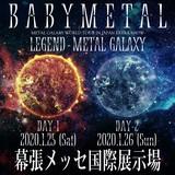 BABYMETAL、来年1月に幕張メッセ国際展示場にてワールド・ツアー日本追加公演決定!