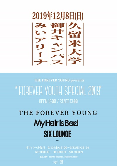 FOREVER_YOUTH_SPECIAL.jpg