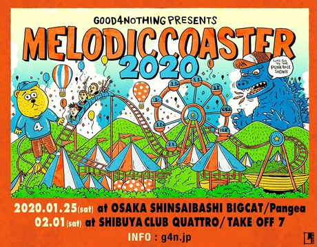 GOOD4NOTHING_melodic_coaster_2020.jpg