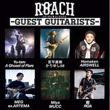 ROACH、ゲスト・ギタリストにミヤ(MUCC)、宮平直樹(かりゆし58)、Yu-taro(A Ghost of Flare)ら6人迎え今後のライヴ活動を行うことを発表!