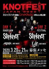 """SLIPKNOT主催のダーク・カーニバル""""KNOTFEST JAPAN 2020""""、詳細発表!両日ヘッドライナーのSLIPKNOTに加えKORN、ANTHRAXが出演決定!"""