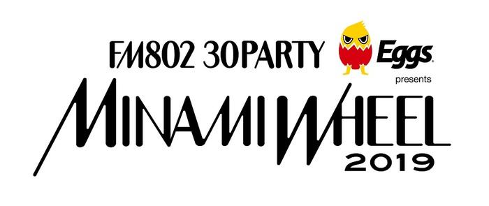 """10/12-14開催""""MINAMI WHEEL 2019""""、会場割&タイムテーブル発表!"""