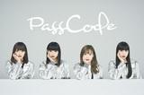 PassCode、9/25リリースのニュー・シングル『ATLAS』ダイジェスト動画公開!カップリング曲音源を初解禁!
