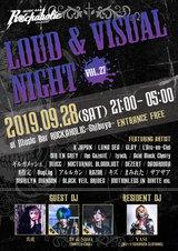 "39&SHiO(TRNTY D:CODE)、9/28激ロック・プロデュースのMusic Bar ROCKAHOLIC渋谷にて開催の""LOUD & VISUAL NIGHT vol.27""にゲストDJとして出演決定!"