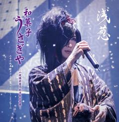 asagi_acoustic_jk.jpeg