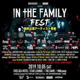 """10/5渋谷4会場にて開催""""Zephyren×SHIBUYA THE GAME presents In The Family FEST 2019""""、最終アーティストにROACH、INITIAL'L、シクセブ、PRAISE、BBTSバンド・セットら11組決定!"""