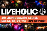 SEX MACHINEGUNS、JILUKA、MiNAMI NiNE、KHRYST+、ASTERISM、MADALA、LOKA出演!下北沢LIVEHOLIC 4周年記念イベント・レポート公開!