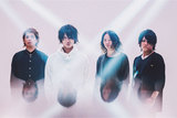 NoisyCell、アルバム『Wolves』収録曲「真昼の月」アコースティック・バージョン公開!