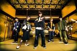 オメでたい頭でなにより、来年1/11恵比寿LIQUIDROOMでのツアー・ファイナル公演対バンに氣志團が決定!