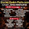 """RAZORS EDGE主催サーキット・フェス""""STORMY DUDES FESTA 2019""""、第2弾アーティストとしてTHE STARBEMS、Northern19、RADIOTS、PALMら11組発表!"""