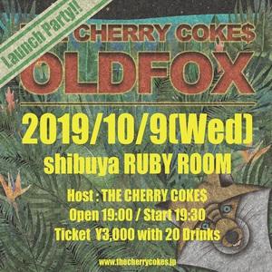 the_cherry_coke_oldfox_details _p.jpg