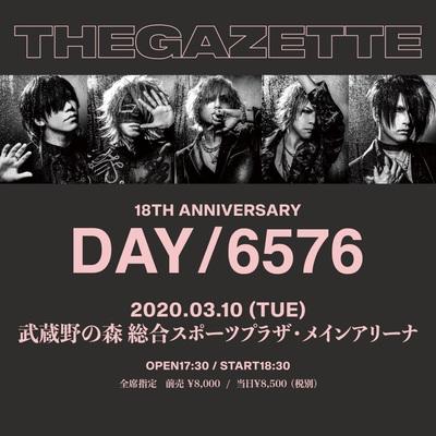 the_gazette_DAY6576.jpg