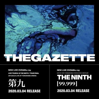 the_gazette_bd.jpg