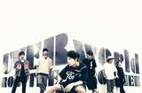 UVERworld、10/16リリースのニュー・シングル『ROB THE FRONTIER』アートワーク公開&収録詳細発表!