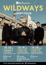 10月東阪で開催のWILDWAYS初来日ツアー、国内ゲスト・バンド発表!MAKE MY DAY、Graupel、FAKE ISLAND、GIVEN BY THE FLAMES、Fade In Solitude、Alternations、CVLTEが出演決定!