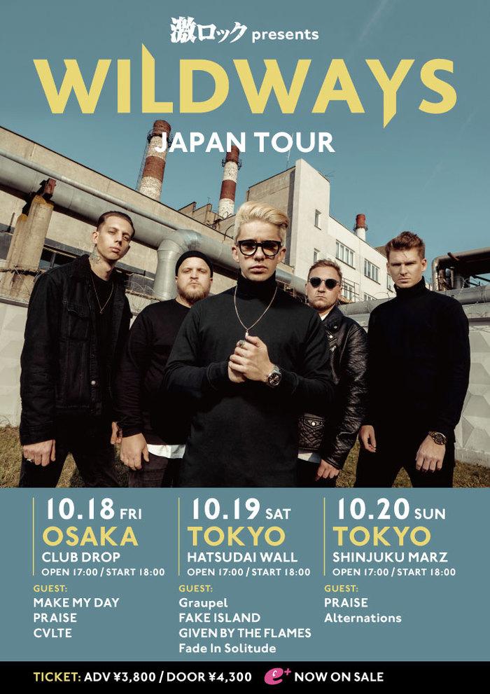 ロシア発のポスト・ハードコア・バンド、WILDWAYSのインタビュー/動画メッセージ&ジャパン・ツアー特設サイト公開!激ロック招聘による初来日ツアーが10月に東阪で開催!