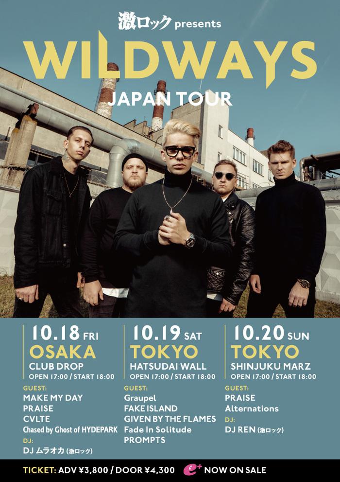 10月開催のWILDWAYS初来日ツアー、大阪DROP公演にChased by Ghost of HYDEPARK出演決定!