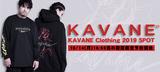 【本日16:59迄!!】KAVANE Clothing最新作、期間限定予約受付中!バラとKAVANEのサイン・ロゴをプリントしたプルオーバーや、ルーズ・シルエットを意識したロンTなどがラインナップ!