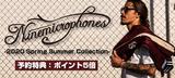 NineMicrophones (ナインマイクロフォンズ)最新作期間限定予約開始!ポイント5倍の予約特典付き!