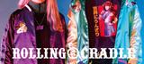 ROLLING CRADLEから胸とバックに刺繍で落とし込まれた天使が映えるスカジャンや、SABBAT13からは多彩なシーンで活躍する中綿ジャケットなどが新入荷!