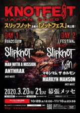 "SLIPKNOT主催""KNOTFEST JAPAN 2020""、第3弾アーティスト発表!DAY 1""ROADSHOW""にMAN WITH A MISSION、DAY 2""FESTIVAL""にマキシマム ザ ホルモン、MARILYN MANSONが決定!"