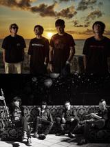 "MONOEYES、The Birthday出演!""TOKYO NIGHT SHOW""、来年1/25新木場STUDIO COASTにて開催!"